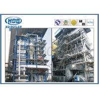 Coal Fired CFB Boiler / Utility Boiler High Thermal Efficiency ASME standard Manufactures