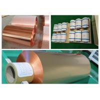 10um Lithium Battery Copper Foil Roll , RA Double Shiny Thin Copper Foil Manufactures