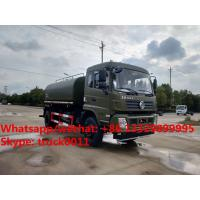 2017s high quality and lower price dongfeng 4*4 16m3 water tank truck for sale, HOT SALE! water sprinkling truck Manufactures