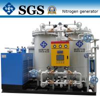 Marine Nitrogen Membrane Generators , Industrial Production Of Nitrogen Gas Manufactures