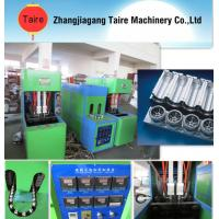 blow moulding machine price Manufactures
