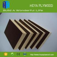 HEYA black film faced plywood 4mm 8mm 13mm 16mm 19mm indonesia Manufactures