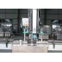 CE ISO Approve Fully Automatic Bottle Filling Machines 2 In 1 For Fruit Juice Manufactures