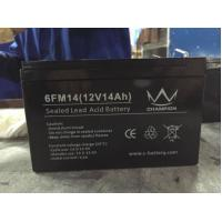 Gray 14ah 12 Voltage High Capacity Lead Acid Battery Rechargeable in Electric Bicycle Manufactures