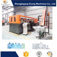 Buy cheap 32KW Fully Automatic Blow Moulding Machine, Pet Blowing Machine For Plastic Bottle from wholesalers