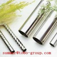 ISO certificated 90/10 copper nickel tube with great price Manufactures