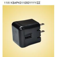 5V 1.2A Universal USB Power Adapter Charger for Household Appliance and Mobile Devices Manufactures