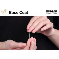 Nail Art Salon Use UV Base Coat Gel Polish Long Lasting No Acid Solvent Free Manufactures