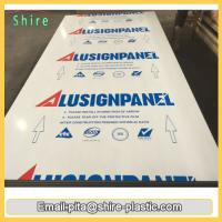 Aluminum Panel Surface Protection Film Self Adhesive Corrossion Resistance Manufactures