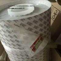 Self Adhesive Double Sided Adhesive Tape Good Elasticity Silicone Adhesive Pad Manufactures