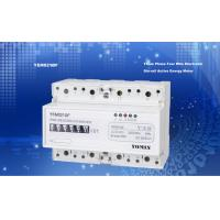 Small Volume Accuracy Class1.0 3 Phase Electricity Meter 35mm Din Rail With