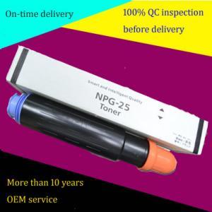 Canon IR2830 laser printer toner Compatible Npg25 Gpr15 Cexv11 Manufactures