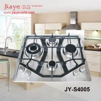 Built-in 4 Burners stainless steel Gas Stoves JY-S4005 Manufactures