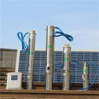 Price Solar Water Pump For AgricultureBore Hole Submersible MPPT Controller  4 Inch Solar Submersible Pump Manufactures