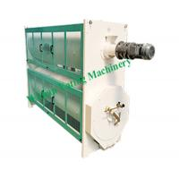 MDJY71 Professional Rice Grading Machine For White Rice and Parboild Rice and Steamed Rice Manufactures