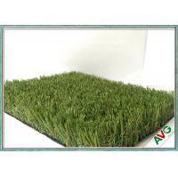 Soft Comfortable Playground Artificial Grass / Synthetic Turf For Kindergarten Manufactures