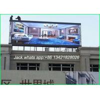 Super Bright Outdoor LED Displays For Theater / Station P8 1000Hz Manufactures