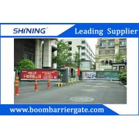 Remote Control Parking Advertising Barrier Gate With Anti – Crash Function Manufactures