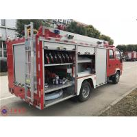 5 Seats Hydraulic Control Clutch Rear Mount Pump Fire Truck With 3 Air Resporator Manufactures