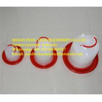 White Plastic Chicken Waterer & Chicken Drinker & Day Old Chicken Drinker for Poultry Farming Manufactures