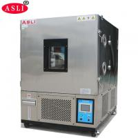 Buy cheap HL-1000-D temperature cycling system from wholesalers