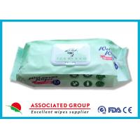 Antibacterial Disposable Bath Wipes , Skin Friendly Compostable Wet Wipes For Adult Manufactures