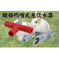 China Automatic Poultry nipple drinker rabbit drinking nipples for poultry farm on sale
