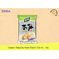 Side Gusset Vacuum Sealed Meat Packaging Bags with 65 micron Thick Customized Size Manufactures