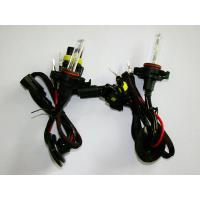 H16 5202 Auto HID Xenon Light Bulbs Headlight lamp with CE approvals Manufactures