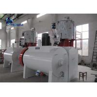 China High Speed Plastic Mixer Machine Unit for PVC PP PE PC ABS resin material on sale