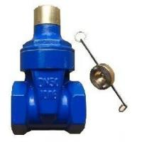 DN350 Resilient Seat Gate Valve GGG40 / PN10 / F4 / NBR Wedge / Spindle SS 316 / Hand Wheel Manufactures
