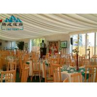 2000 Capacity Marquee Outdoor Party Tents With Soft PVC Walls / Glass Walls Manufactures