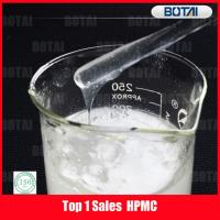 Buy cheap Hydroxy Propyl Methyl Cellulose HPMC for adhesive toothpaste grade from wholesalers