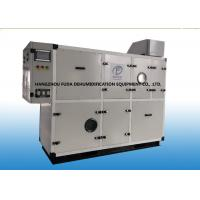 Double Desiccant Rotor Low Humidity Dehumidifier With Super Dry Air Supplying DPT ≤ -40℃ Manufactures