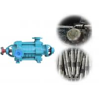 Hydraulic Horizontal Multistage Centrifugal Pump , Irrigation Booster Pump Low Noise Manufactures