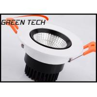 High Lumen Indoor LED Down Light For Commercial Complexes 2.5 Inch IP44 Manufactures