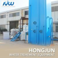 Commercial Large Scale River Water Treatment Plant 0.3-200000T/H Capacity
