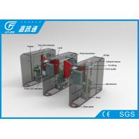 China Business Building Pedestrian Barrier Gate , Retractable Flap Barrier 100W / 24V on sale