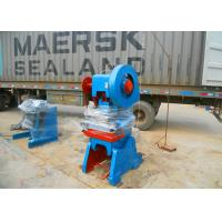 Buy cheap 380V50HZ Concertina blue Razor Tape Wire Machine With 5 Strips from wholesalers