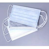 face mask in hospital active carbon face mask 3 ply surgical face mask disposable dust mask Manufactures