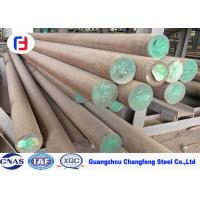 China Hot Work Tool Steel 1.2344 Hot Rolled Steel Bar Diameter 12-160mm on sale