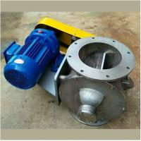 Air Valve Industrial Discharge Materials Tool Heavy Duty Rotary Airlock Feeder / Discharge Valve Manufactures