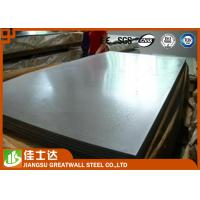 China Hot Dipped Cold Rolled Aluzinc Coated Galvalume Steel Sheet For Construction on sale