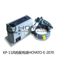 Anti Static KP-11 ESD Ionizing Air Gun Equipped With Power Supply ROHS Approved