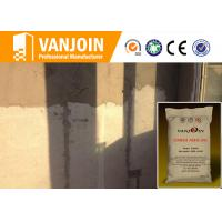 Impact Resistance Safe Cement Mortar For Wall Panel Connection