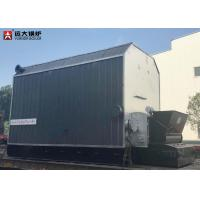 Buy cheap 1500Kw Thermal Oil Boiler Oil Thermal Heater For Cardboard Factory from wholesalers