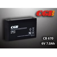 6V 7Ah maintenance free Rechargeable Lead Acid Battery sealed for Emergency Alarm System Manufactures