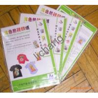 A4 Light Transfer Paper for Clothing (T11) Manufactures
