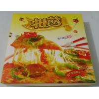 Great Customized Pizza Packing Box Manufactures