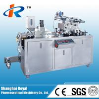 China DPB-80 Small Automatic Flat Plate Tablet Blister Packing Machine Price on sale